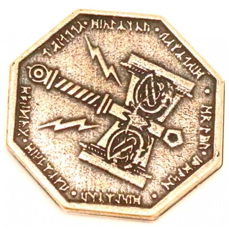 Pièce métal cuivré Dwarven