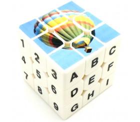 Cube magique blanc 5.5 cm à personnaliser jeu de patience 6 faces 3x3x3